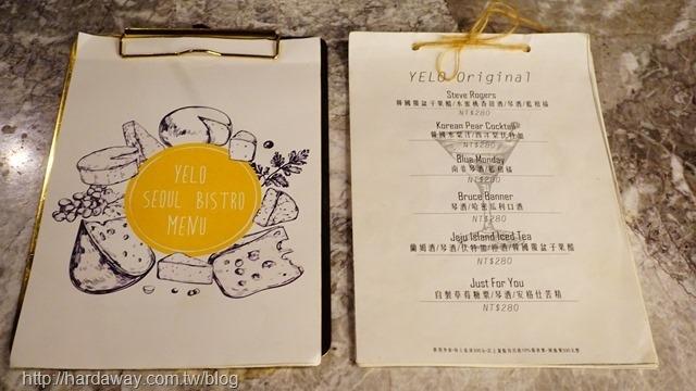 首爾餐酒館菜單