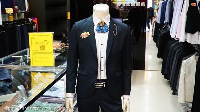 台北西裝專賣