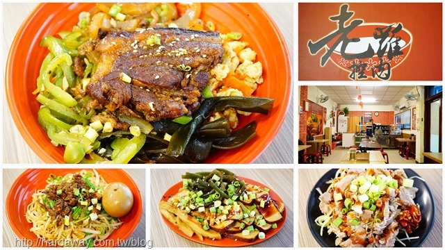 龜山工業區小吃店