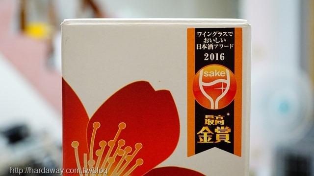 日本酒WineGlass最高金賞