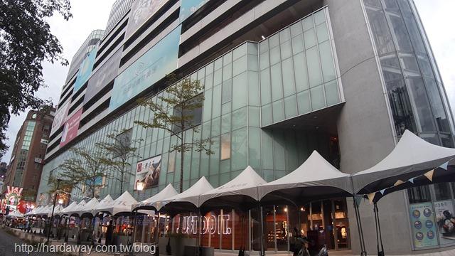 晶品城購物廣場