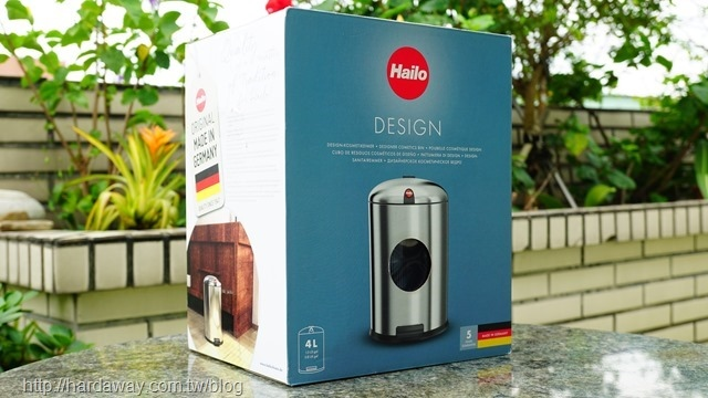 Hailo Design S不鏽鋼垃圾桶