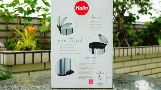 Hailo Design S不鏽鋼垃圾桶特色