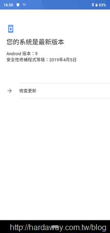 Screenshot_20190703-165031