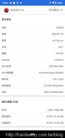 Screenshot_20190708-185034
