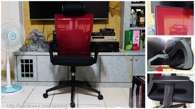 CP值高人體工學椅