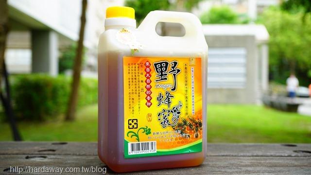 雲林正純蜂蜜