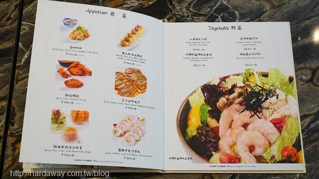 花酒蔵餐酒館菜單