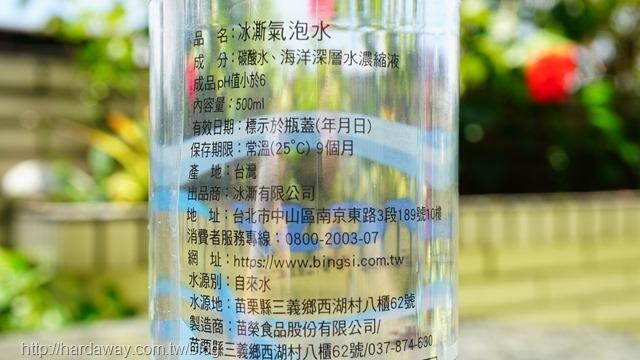 零熱量氣泡水