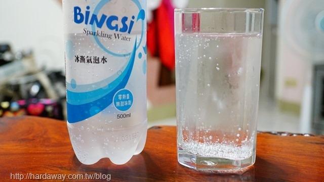 原味冰澌氣泡水