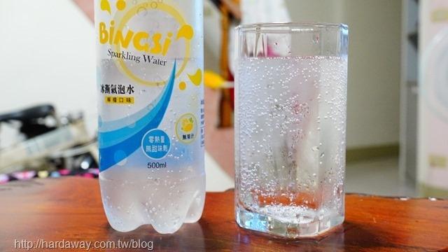檸檬口味冰澌氣泡水