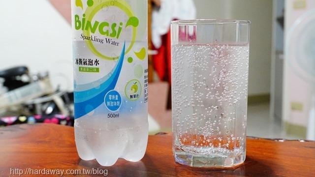 青蘋果口味冰澌氣泡水