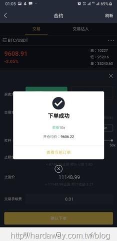 Screenshot_20190725-010533_TWCX