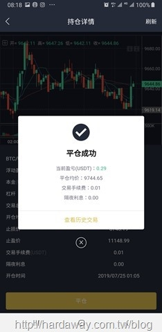 Screenshot_20190725-081846_TWCX