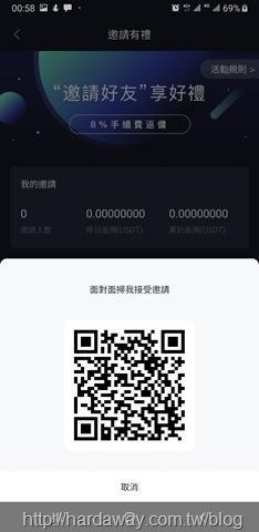 Screenshot_20190725-005804_TWCX
