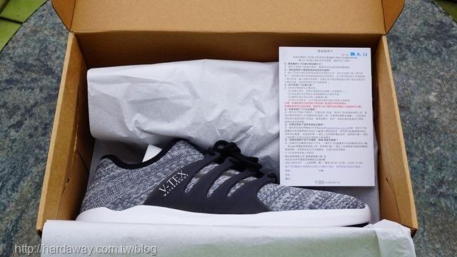 V-TEX V-Shark針織耐水鞋