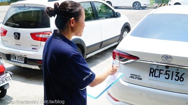 車輛外觀檢查