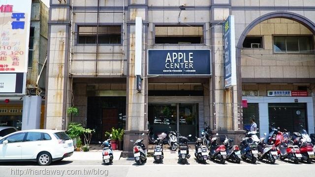 Apple Center新竹旗艦店