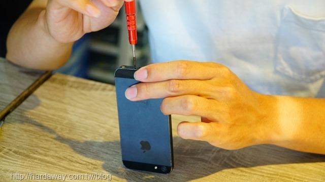 新竹iPhone電池維修
