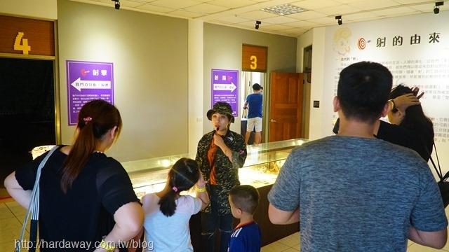 邱比準射擊博物館