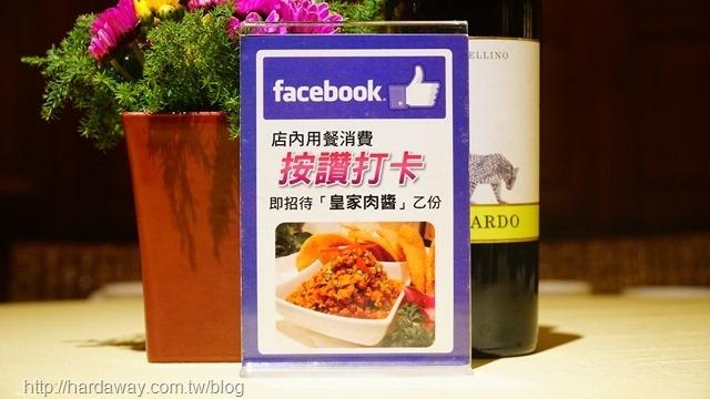湄河泰國餐廳用餐優惠