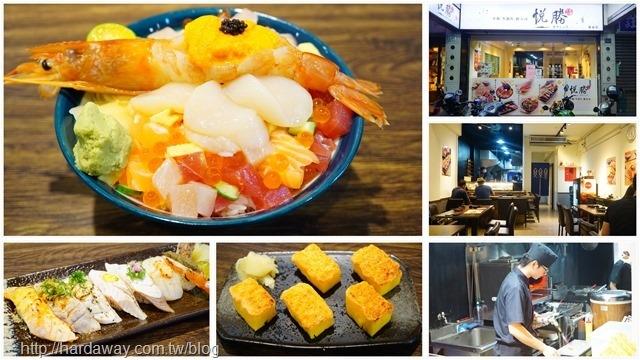 羅東日本料理