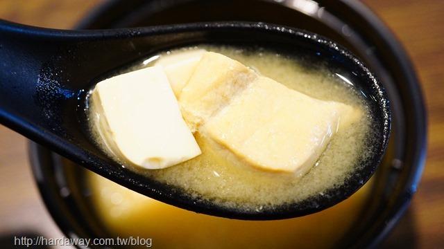 免費味增湯