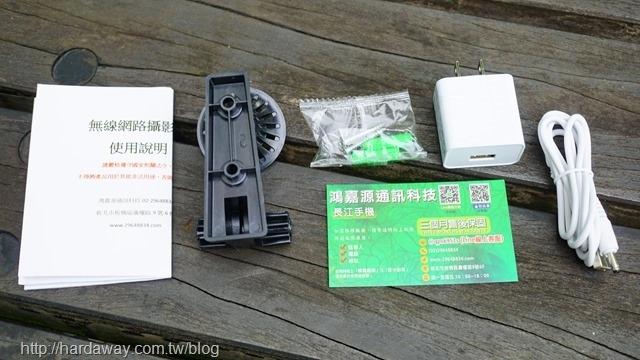 Uta 1080P無線網路監視機