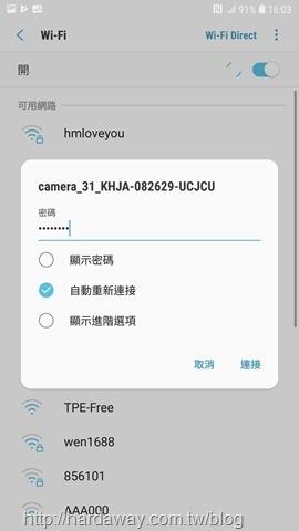 Screenshot_20190820-160345_Settings
