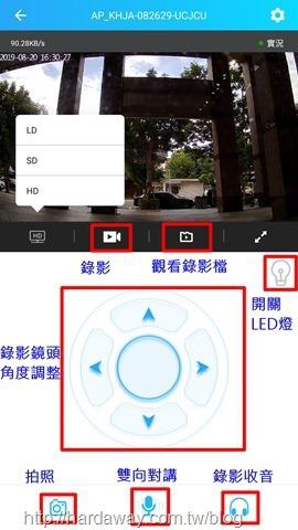 Screenshot_20190820-163030_eHome_01