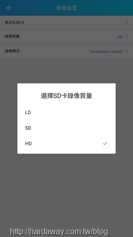 Screenshot_20190820-162033_eHome