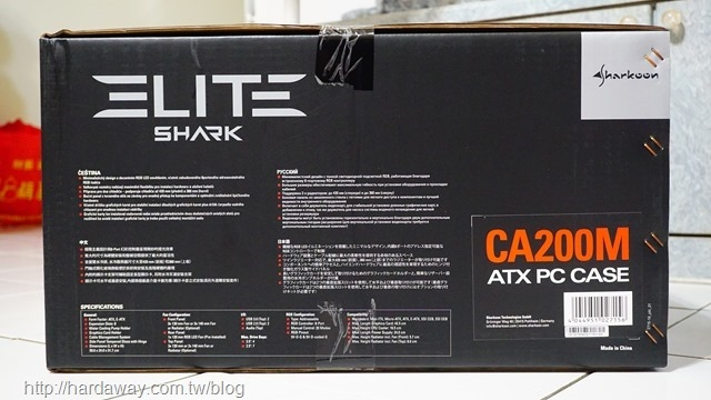 Sharkoon ELITE SHARK CA200M