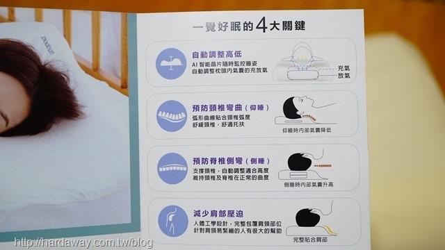 Podoon智能調整紓壓枕