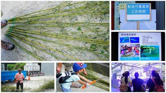 軟絲竹叢產房工作假期