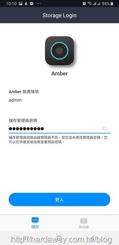 Screenshot_20190917-101007_Amber Manager