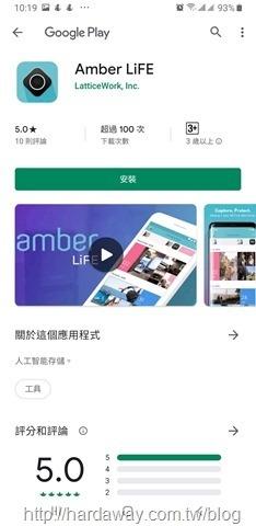 amber Life App