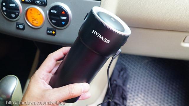 HYPASS空氣瓶子2代