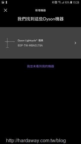 Screenshot_20190923-152848_Dyson Link