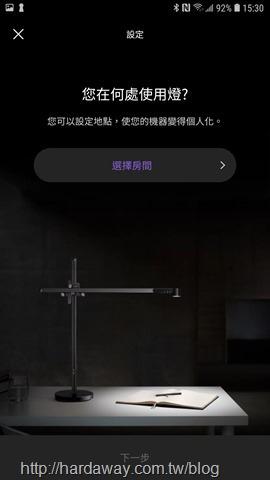Screenshot_20190923-153044_Dyson Link