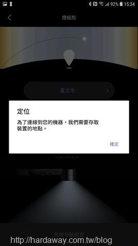 Screenshot_20190923-153442_Dyson Link