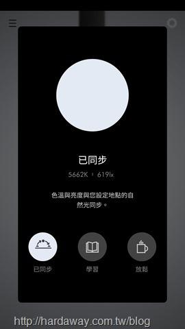 Screenshot_20190923-153839_Dyson Link