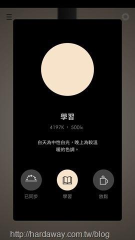 Screenshot_20190923-153859_Dyson Link