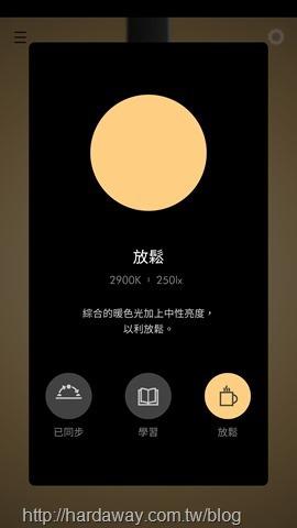 Screenshot_20190923-153908_Dyson Link
