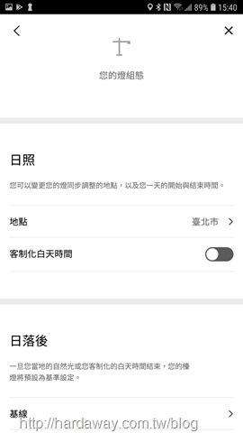 Screenshot_20190923-154033_Dyson Link