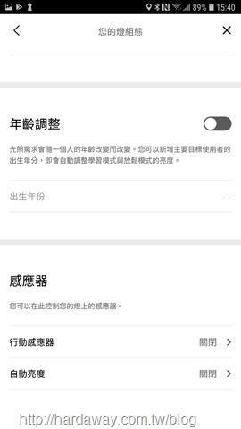 Screenshot_20190923-154050_Dyson Link