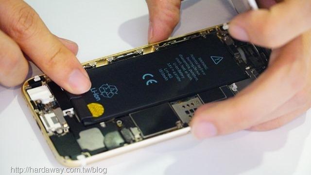 竹北換iPhone電池