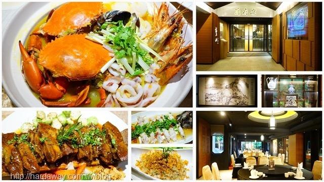 桃園龍潭蔣府宴餐廳