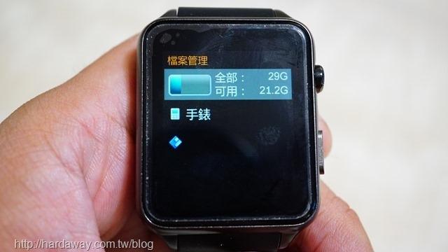 長江SmartWatch