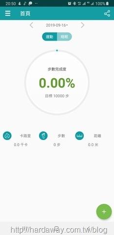 Screenshot_20190916-205016_Fundo Wear