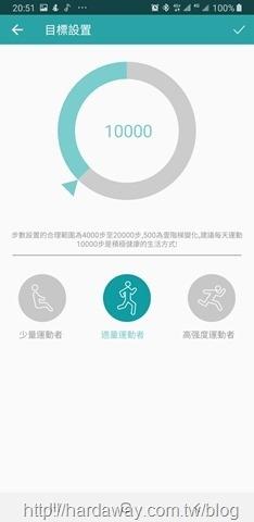 Screenshot_20190916-205155_Fundo Wear
